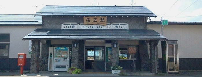 Zaō Station is one of JR 미나미토호쿠지방역 (JR 南東北地方の駅).