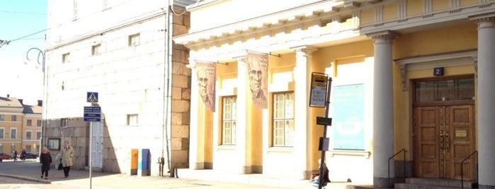 Suomen Pankin Rahamuseo is one of Достопримечательности Финляндии.