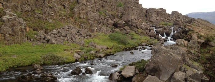 Þingvellir National Park is one of Iceland Grand Tour.