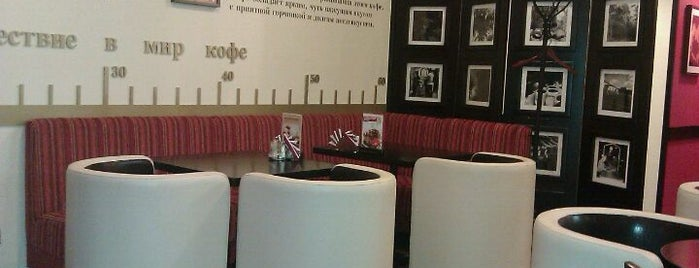 Traveler's Coffee is one of Саратовская губерния.