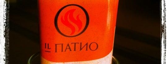 IL Патио is one of Кафешечки..
