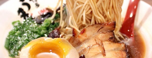 uma uma! Original Hakata Ramen is one of Singapore.
