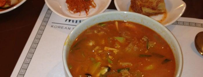 Восточная кухня | Eastern Diner
