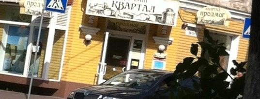 Продмаг Квартал is one of Posti che sono piaciuti a Niche.
