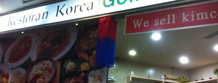 Gomone Korean Restaurant is one of Crystal: сохраненные места.
