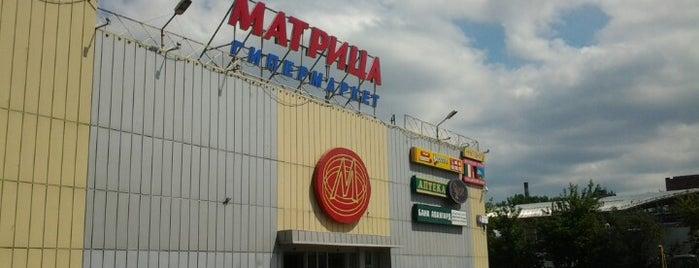 Матрица is one of Posti che sono piaciuti a Nesti.