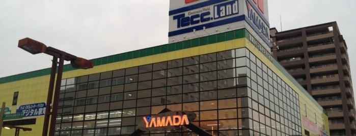 ヤマダ電機 テックランド浜松中央店 is one of 登下校の道.