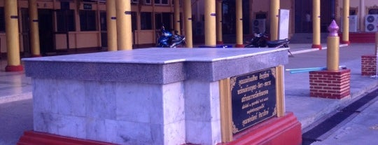 Wat Chaimongkol is one of Locais curtidos por Yodpha.
