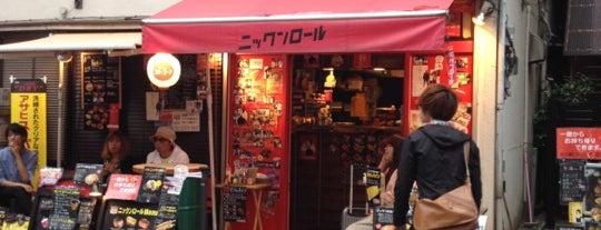 ニックンロール is one of Solitary Gourmet.