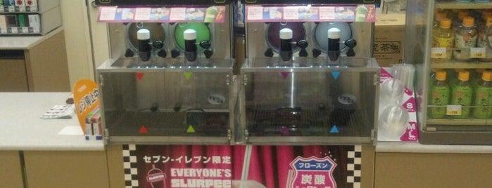 セブンイレブン 横須賀長沢1丁目店 is one of スラーピー(SLURPEEがあるセブンイレブン.