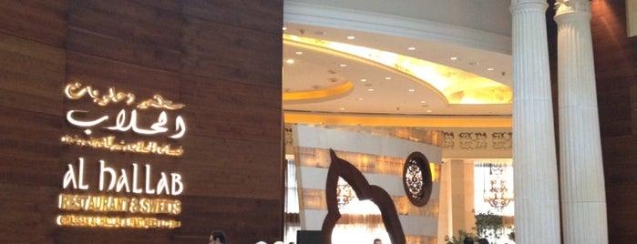 Al Hallab Restaurant is one of Dubai Restaurant-U Need 2 GO.