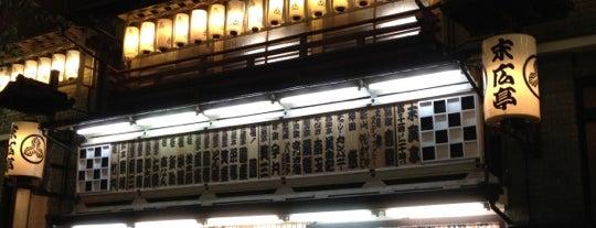 新宿 末廣亭 is one of ぎゅ↪︎ん 🐾さんの保存済みスポット.