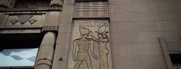 Notre-Dame-de-Grâce (NDG) is one of Quartiers Montréalais.