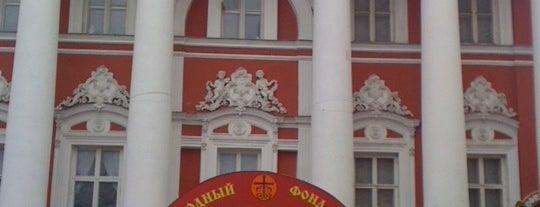 Международный фонд славянской письменности и культуры is one of สถานที่ที่ Михаил ถูกใจ.