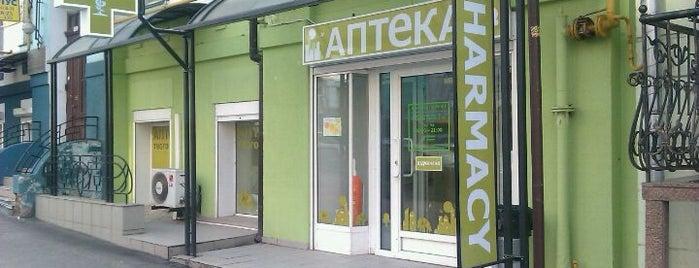 Аптека Твого  мiста # 2 is one of Lieux qui ont plu à Anton.