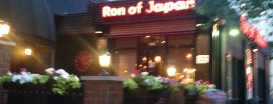 Ron of Japan is one of Tempat yang Disukai Brandon.