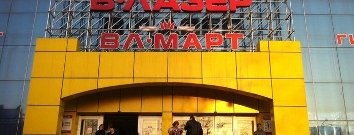 В-Лазер is one of Posti che sono piaciuti a Elena.