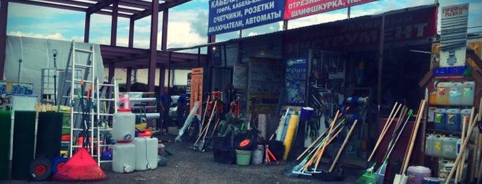 Рынок is one of สถานที่ที่ Vasiliy ถูกใจ.