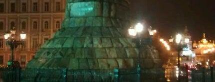 Памятник Богдану Хмельницькому is one of 4sqDay Quest 2012.
