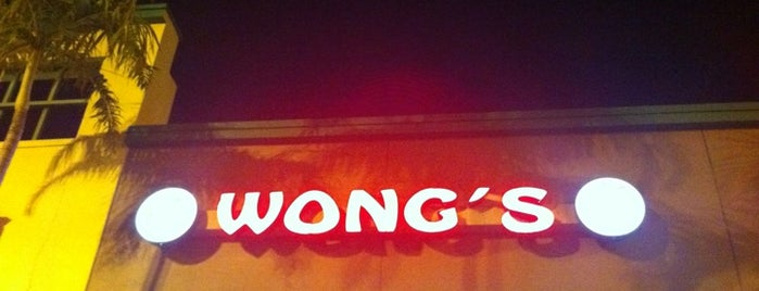 Wong's Takeout Restaurant is one of Lynnes list.