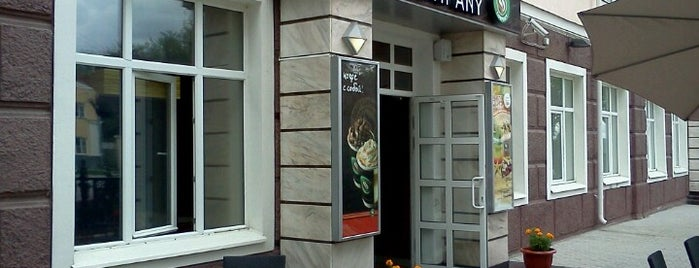 Coffeeshop Company is one of Konstantin : понравившиеся места.