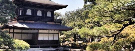 지쇼지 (긴카쿠지) is one of Kyoto.