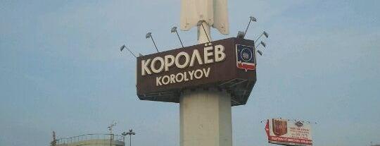 Korolyov is one of สถานที่ที่ Boorooom ถูกใจ.