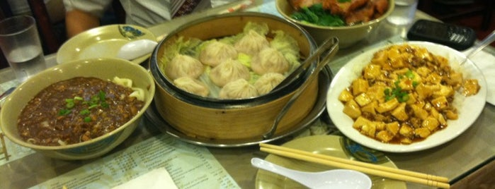 Shanghai Asian Cuisine • 上海小館 is one of Food Club.