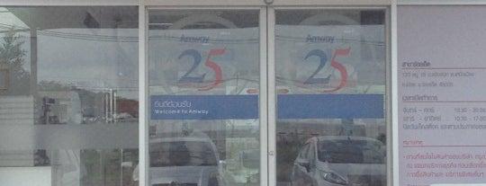 Amway Shop Roi-Et is one of Talerngsak 님이 좋아한 장소.