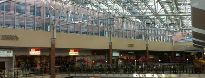 Park Center Treptow is one of Malls.