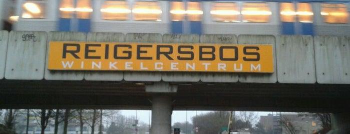 Metrostation Reigersbos is one of Amsterdam.