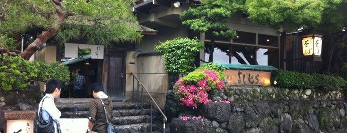Arashiyama Yoshimura is one of Kyoto 2015 Trip.