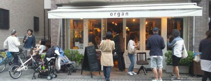 organ is one of Tokyo (FOOD and DRINKS).
