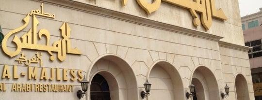 Al Majlis-مطعم المجلس is one of Doha.
