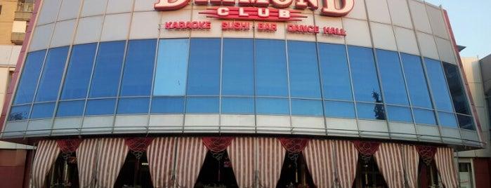 Diamond Club is one of Posti salvati di Vlad.