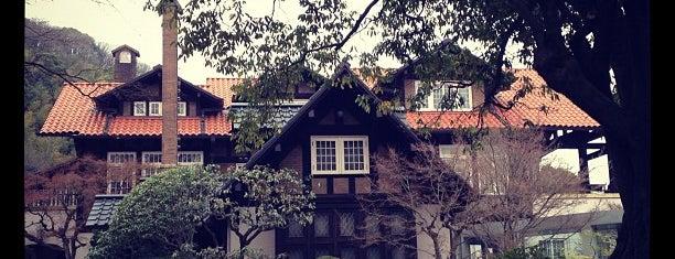Asahi Beer Oyamazaki Villa Museum of Art is one of todo.kyoto.