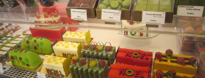 Sadaharu Aoki | 青木定治 is one of Arts & Cuisine(s) Asiatiques.