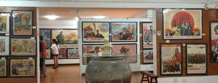 Shanghai Propaganda Poster Art Centre is one of Touring Shanghai.
