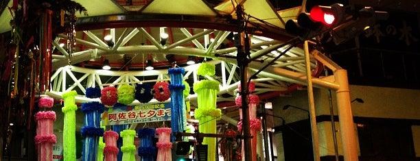 Asagaya Pearl Center is one of Posti che sono piaciuti a Nonono.