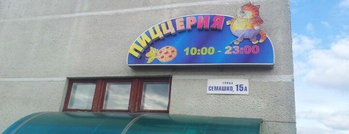 Толстопуз is one of Dmitry: сохраненные места.