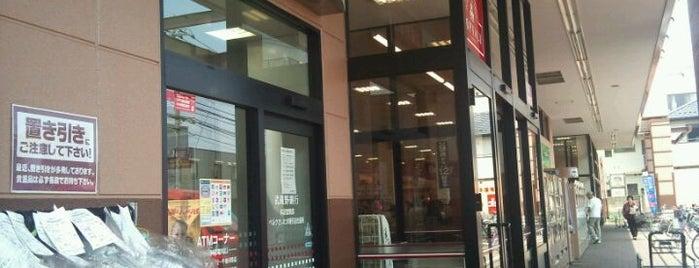 ベルク さいたま櫛引店 is one of สถานที่ที่ papecco2017 ถูกใจ.