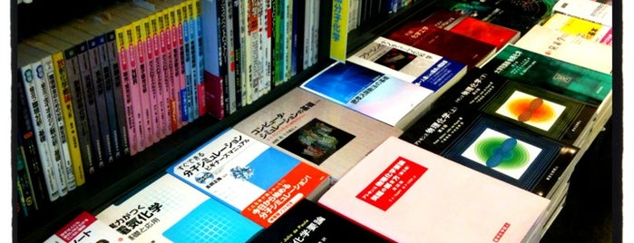 Books & Cafe Fronte is one of 電源 コンセント スポット.