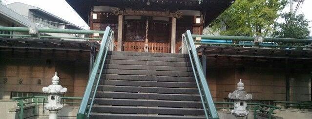 聖王山 法明院 圓泉寺 is one of せたがや百景 100 famous views of Setagaya.