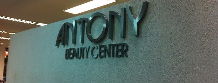 Antony Beauty Center is one of สถานที่ที่ Nathalia ถูกใจ.
