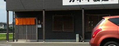 カネキ製麺 本郷南方店 is one of Miyazaki.