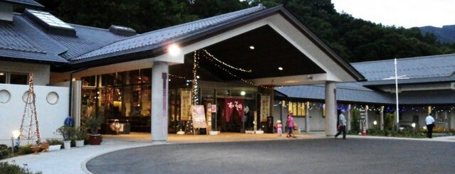 別所温泉 あいそめの湯 is one of 訪れた温泉施設.