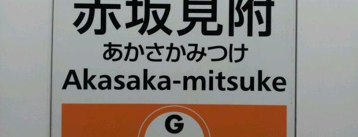 Ginza Line Akasaka-mitsuke Station (G05) is one of Tokyo - Yokohama train stations.