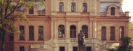 Университет им. П. Ф. Лесгафта is one of Места для онлайн трансляций.