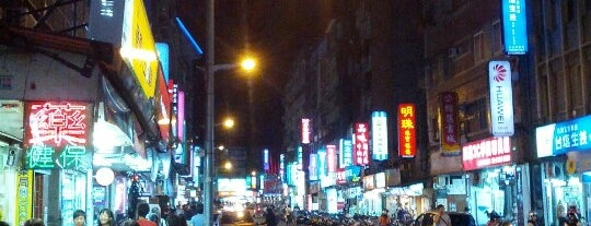 Gongguan Night Market is one of Taipei.