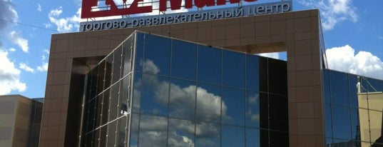 ТРЦ «Макси» is one of Lugares favoritos de Mitya.